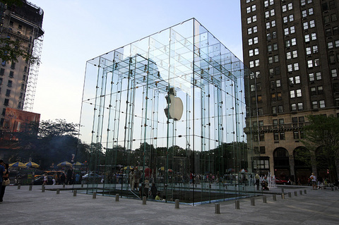 Infamous Glass Cube