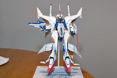 Gundam 0025 - Front View