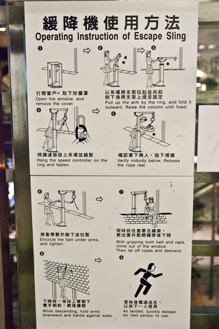 Escape Sling Instructions