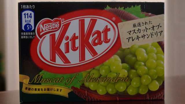 Grape Kit Kat