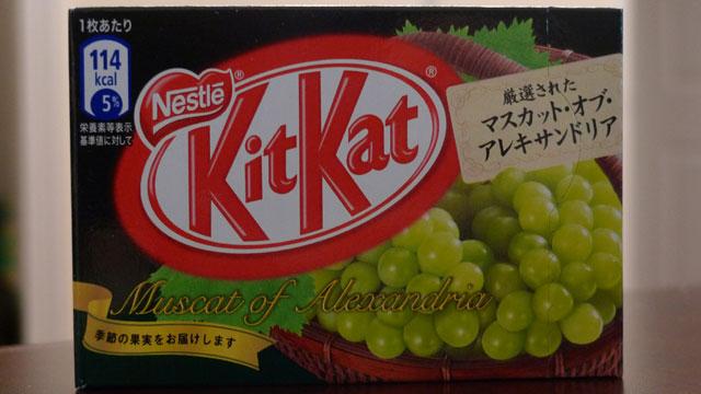 Grape Kit Kat