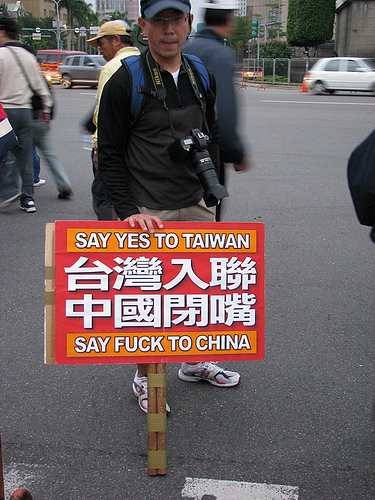 Say Yes to Taiwan...