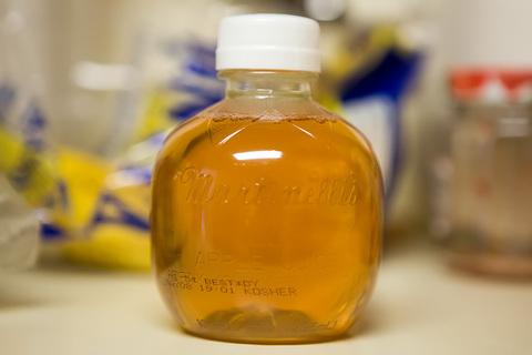 New Martinelli's Apple Juice